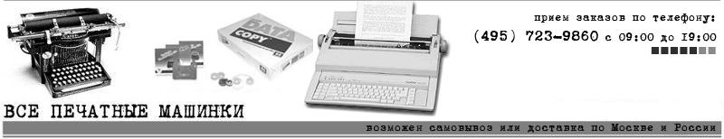 Краткий справочник по микросхемам TDA  РадиобукА